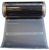 Пленка Heat Plus SPN-305-075